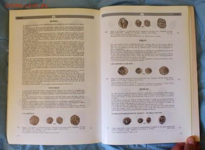 Каталог аукциона Künker №130 от 9 октября 2007г, до 19.03 - P1150539