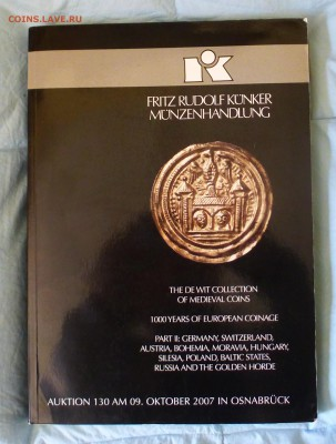 Каталог аукциона Künker №130 от 9 октября 2007г, до 19.03 - P1150535