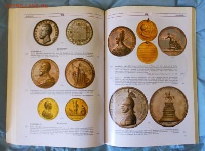 Каталог аукциона Künker №141 от 19 июля 2008г, до 19.03 - P1150550