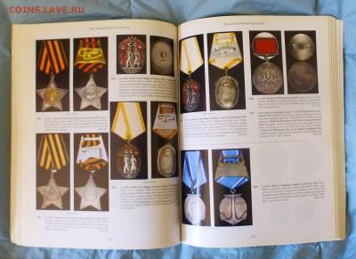 Каталог аукциона Stack's от 12 января 2009г, до 19.03 - P1150579