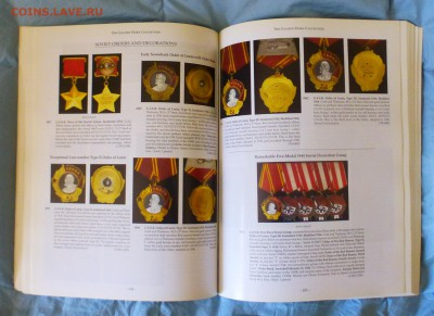 Каталог аукциона Stack's от 12 января 2009г, до 19.03 - P1150575