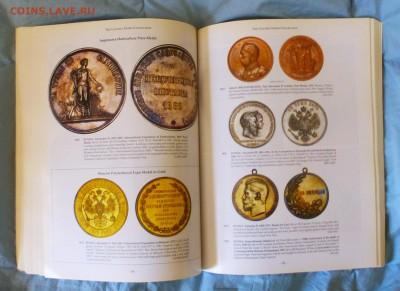 Каталог аукциона Stack's от 12 января 2009г, до 19.03 - P1150570