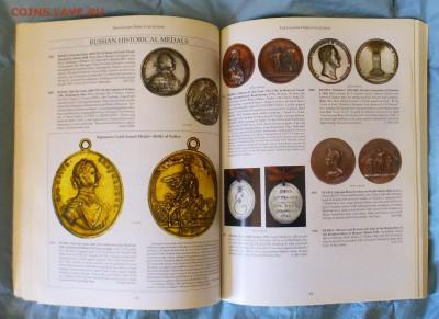 Каталог аукциона Stack's от 12 января 2009г, до 19.03 - P1150569