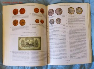 Каталог аукциона Stack's от 12 января 2009г, до 19.03 - P1150568