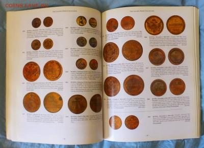 Каталог аукциона Stack's от 12 января 2009г, до 19.03 - P1150566