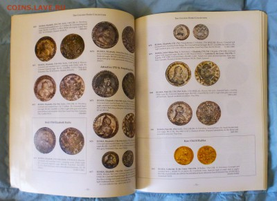Каталог аукциона Stack's от 12 января 2009г, до 19.03 - P1150558