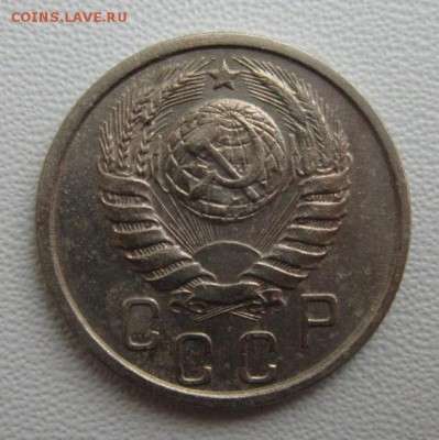 15 копеек 1940 г       17,03,2018 22,00 по Москве - IMG_5739.JPG