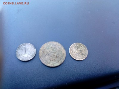 Поиск монет в заброшенных домах - IMG_20180312_154914 (1800x1350)