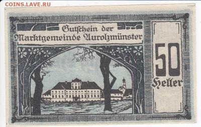 Нотгельд-Аурольцмюнстер 50 геллеров 1920 г. до 18.03 в 22.00 - IMG_20180312_0018