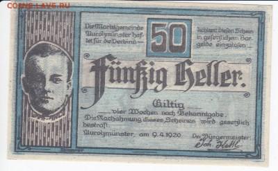 Нотгельд-Аурольцмюнстер 50 геллеров 1920 г. до 18.03 в 22.00 - IMG_20180312_0017