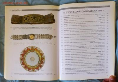 Каталог аукциона Gorny & moscH от 17-18.10.2000г., до 19.03 - P1150607