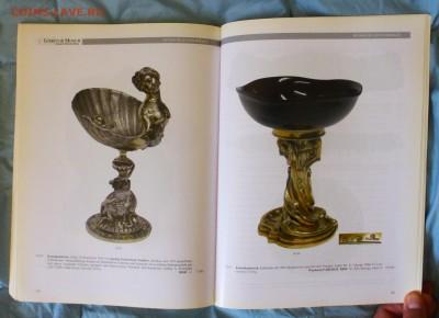 Каталог аукциона Gorny & moscH от 17-18.10.2000г., до 19.03 - P1150606