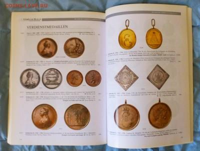 Каталог аукциона Gorny & moscH от 17-18.10.2000г., до 19.03 - P1150602