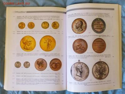 Каталог аукциона Gorny & moscH от 17-18.10.2000г., до 19.03 - P1150601