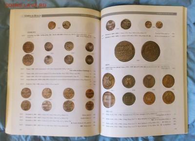 Каталог аукциона Gorny & moscH от 17-18.10.2000г., до 19.03 - P1150598