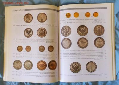 Каталог аукциона Gorny & moscH от 17-18.10.2000г., до 19.03 - P1150596