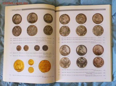 Каталог аукциона Gorny & moscH от 17-18.10.2000г., до 19.03 - P1150594