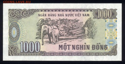 Вьетнам 1000 донг 1988 unc 18.03.18 22:00 мск - 1
