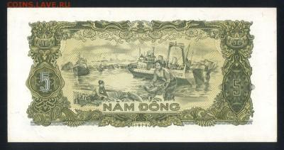 Вьетнам 5 донг 1976 unc до 18.03.18 22:00 мск - 1