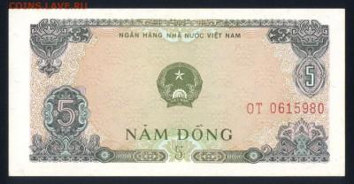 Вьетнам 5 донг 1976 unc до 18.03.18 22:00 мск - 2
