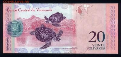 Венесуэла 20 боливаров 2011 unc 18.03.18 22:00 мск - 1