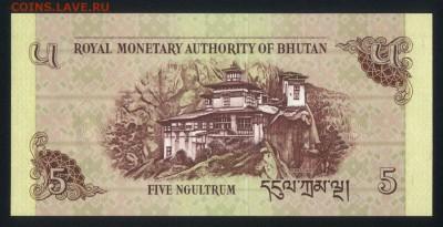 Бутан 5 нгултрум 2011 unc   18.03.18 22:00 мск - 1