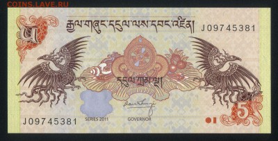 Бутан 5 нгултрум 2011 unc   18.03.18 22:00 мск - 2