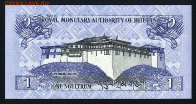Бутан 1 нгултрум 2006 unc 18.03.18 22:00 мск - 1