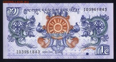 Бутан 1 нгултрум 2006 unc 18.03.18 22:00 мск - 2