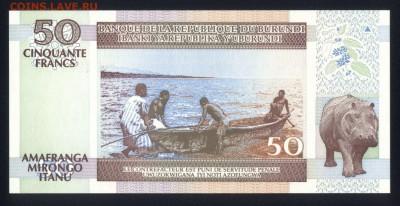 Бурунди 50 франков 2007 unc 18.03.18 22:00 мск - 1