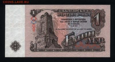 Болгария 1 лев 1962 unc до 18.03.18 22:00 мск - 1
