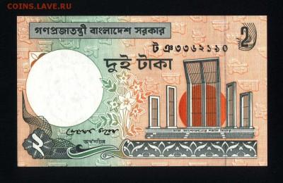 Бангладеш 2 така 2010 unc до 18.03.18 22:00 мск - 2