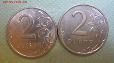 2 рубля 1997,1998,2006  в БЛЕСКЕ (13 монет) до 18.03 - 2р06сп.JPG