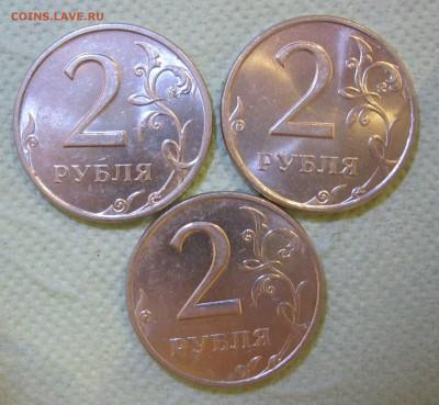 2 рубля 1997,1998,2006  в БЛЕСКЕ (13 монет) до 18.03 - 2р98сп98м.JPG