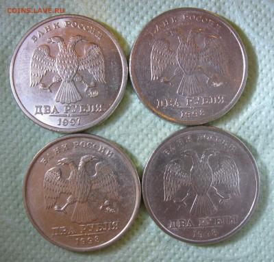 2 рубля 1997,1998,2006  в БЛЕСКЕ (13 монет) до 18.03 - 2р97м98м-.JPG