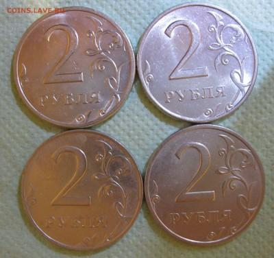 2 рубля 1997,1998,2006  в БЛЕСКЕ (13 монет) до 18.03 - 2р97м98м.JPG