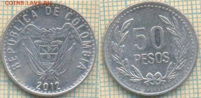 Колумбия 50 песо 2012 г., до 19.03.2018 г. 22.00 по Москве - Колумбия 50 песо 2012  405