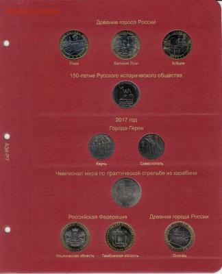 НОВИНКИ!АЛЬБОМЫ для монет Коллекционеръ .БЕСПЛАТНАЯ доставка - второй томjpg
