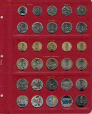 НОВИНКИ!АЛЬБОМЫ для монет Коллекционеръ .БЕСПЛАТНАЯ доставка - универсальный