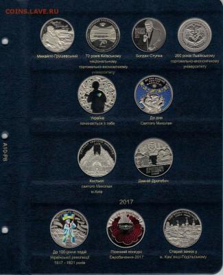 НОВИНКИ!АЛЬБОМЫ для монет Коллекционеръ .БЕСПЛАТНАЯ доставка - украина