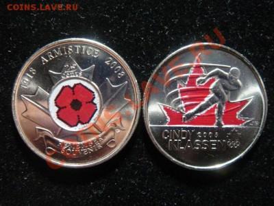 Канада 25 ц. 2 монеты цветные до 15.04 21-00 мск - DSC08322.JPG