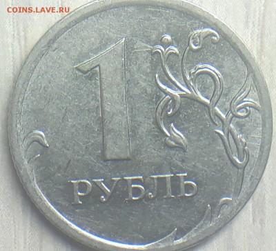 1 рубль 2009г. ММД магнитный - IvHflenqdcg