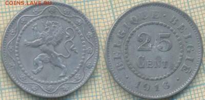 Бельгия 25 центов 1916 г., до 23.03.2018 г. 22.00 по Москве - Бельгия 25 центов 1916  477
