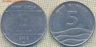 Индия 5 рупий 2008 г., до 23.03.2018 г. 22.00 по Москве - Индия 5 рупий 2008  472
