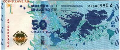 Аргентина 50 песо 2015 до 20.03.2018 в 22.00мск (Д287) - 1-арг50п2015а