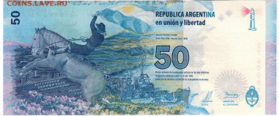 Аргентина 50 песо 2015 до 20.03.2018 в 22.00мск (Д287) - 1-арг50п2015