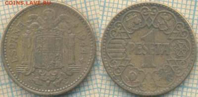 Испания 1 песета 1944 г. , до 23.03.2018 г. 22.00 по Москве - Испания 1 песета 1944  479