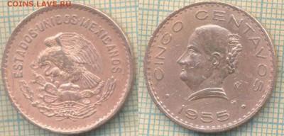 Мексика 5 сентаво 1955 г., до 23.03.2018 г. 22.00 по Москве - Мексика 5 сентаво влево  1955  470