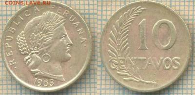 Перу 10 сентаво 1963 г., до 23.03.2018 г. 22.00 по Москве - Перу 10 сентаво 1963  463