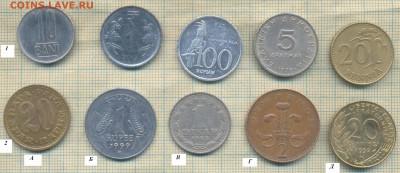 Иностранные монеты разные, фикс по 5 руб - 5 1